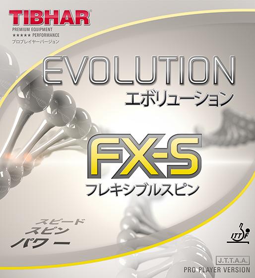 """Tibhar """"Evolution FX-S"""""""