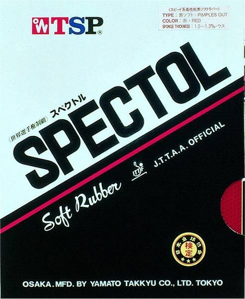 """TSP """"Spectol"""""""