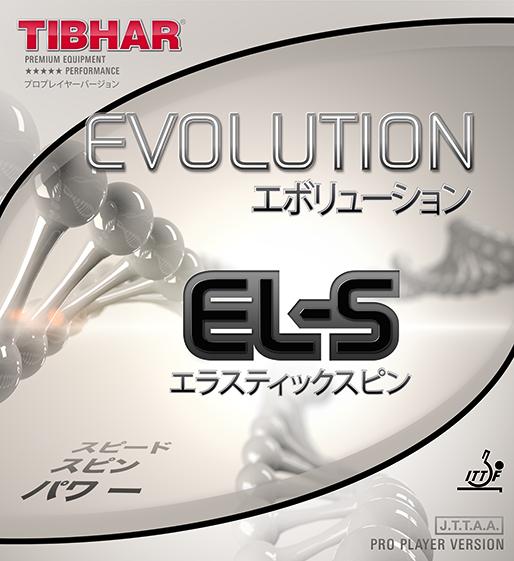 "Tibhar ""Evolution EL-S"""