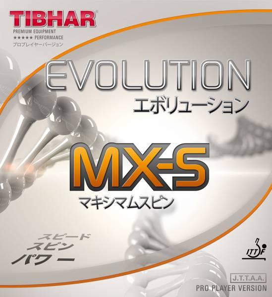"""Tibhar """"Evolution MX-S"""""""