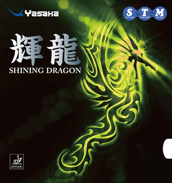 """Yasaka """"Shining Dragon"""""""